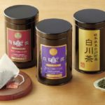 【岐阜 白川茶】国産茶葉紅茶2種と白川茶のセット:ふるさと納税返礼品